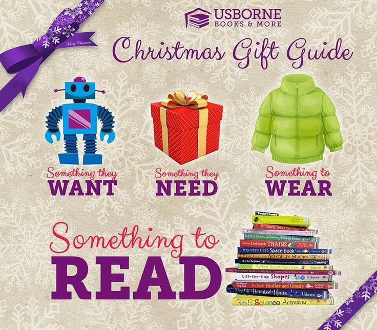 2017 best christmas gifts books